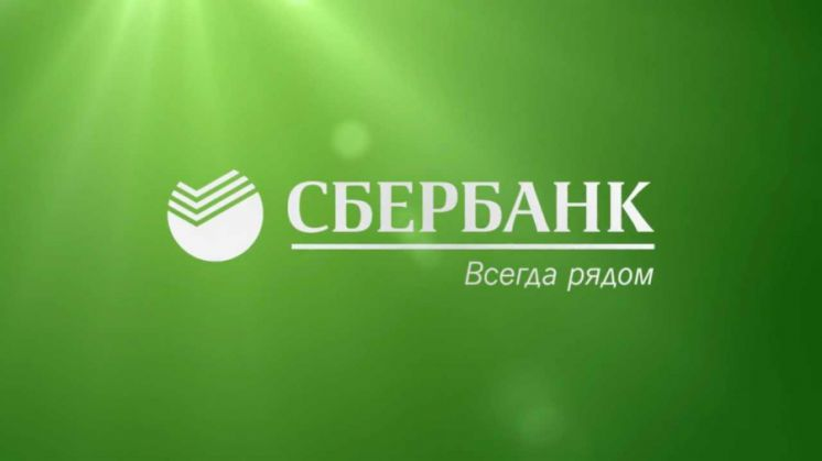 Aliexpress and Sberbank