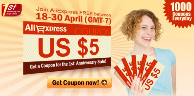 Venues issuing orders Aliexpress (Points and offices issuing parcels with Aliexpress)
