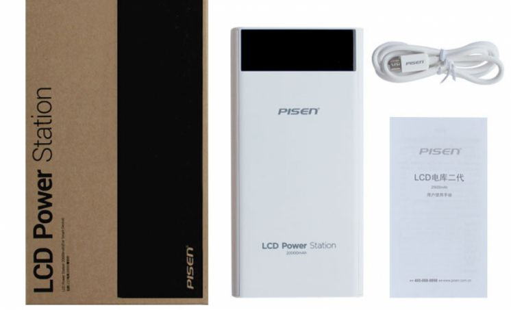 Power bank PISEN 20000 mAh (TS-D199) from Aliexpress